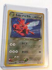 Pokemon DARK SCIZOR #212 JAPANESE Neo Destiny HOLOGRAPHIC Rare MINT CONDITION