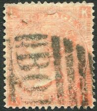 More details for 1865-67 4d vermilion plate 12 used in alexandria sg 93 fine used v86298