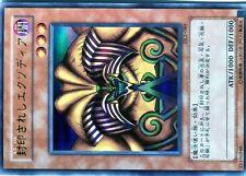 Ω YUGIOH CARTE NEUVE Ω ULTRA RARE N° DL2-089 EXODIA FORBIDDEN