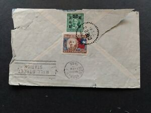 China  -  Postal Cover from Shanghai to U.S.A.(1946)