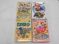 U1831 Nintendo 64 Super Mario Story Kirby Yoshi Story set Japan N64 w/box