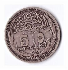 1917 1335 Ah Egipto moneda 5 Piastres sultán Hussein Kamel Kamil. CHOLLO #9