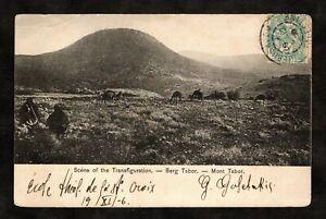 RARE1906 PALESTINE OTTOMAN MOUNT TAVOR POSTCARD SENT TO GERMANY 5C LEVANT STAMPS