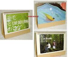 youmoutoohana LIVE OUT LIVING Taiwan Promo 2013 Desk Calendar (youmou-to-ohana)