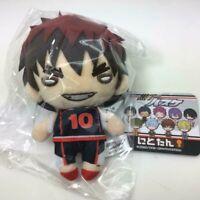Kuroko no Basketball Nitotan Plush Doll Mascot Taiga Kagami Fujimaki Japan F/S