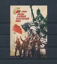LM80405 Russia army soldiers military good sheet MNH