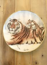 """International Wildlife Coalition """"On the Watch"""" Tiger Collection Plate Le"""