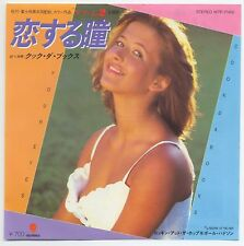 """La boum 2, OST 7"""" JAPAN 45 Cook da Books, Paul Hudson, Sophie Marceau, NM VINYL"""