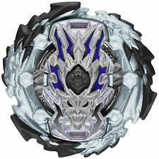 ☆  Wizard Bahamut TOUPIE BEYBLADE BURST  B-151 07   ☆