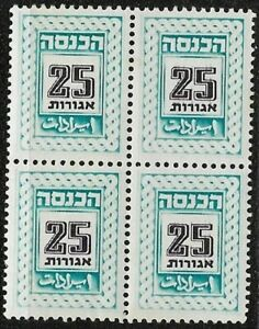 Judaica Israel Old Block of 4 Revenue Stamps 25 Ag. MH