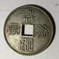 Antique Chinese Round