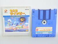 Famicom Disk MOERO TWINBEE Rewriting Ref/2243 Nintendo Japan Game dk