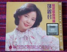 Teresa Teng ( 鄧麗君 ) ~ 福建歌曲特輯 (SACD) ( Made In Germany ) Cd