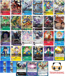 Digimon Booster Next Adventure BT7 Holo Rare Full Card List Japanese
