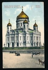 Russia MOSCOW Cathedrale du St Sauveur Used 1909 PPC