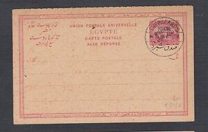 EGYPT 1900s SHEPHEARD'S HOTEL CAIRO CDS ON POSTAL STATIONERY CARD