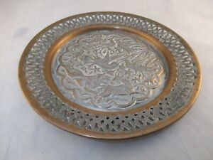 Vintage Antique Indian? Copper Pierced & Embossed Hammered Plate - 21 cm