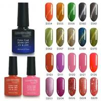 4Pack Nail Polish Gel 8ml Soak off UV LED Set Manicure Top Base Coat Varnish