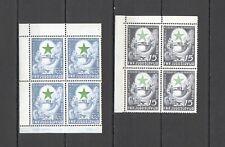 QA1198 1953 YUGOSLAVIA ESPERANTO #729,730 !!! MICHEL 812 EURO CORNER 4SET MNH