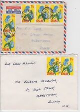 Stamps 1960's Ghana Africa 2&1/2Np flower on pair covers sent to England, nice
