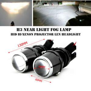 2xH3 Near Light Fog Lamp HID Bi-xenon Projector Len Headlight Bright Lens Bulb