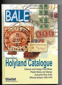 Israel stamps bale catalogue holyland ottoman