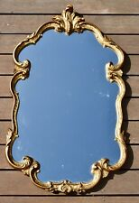 Vintage Rococo Style Gilt Wood Mirror (44.5cm x 76cm) - Arched/Crown Topped