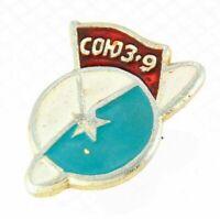 Badge Soviet Space Rocket Pin Brass Enamel USSR SOUZ-9