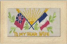 WWI French Silk Embroidered PC- British & French Flag- Bursting Sun- 1914-1918