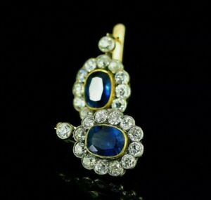 2.02Ct Oval Sapphire & Diamond Antique Cluster Earrings 14K Yellow Gold Finish.