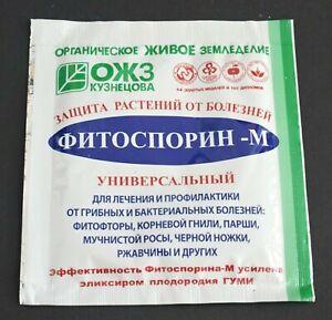 Biologisches Fungizid Fitosporin-M Фитоспорин-M Fertilizer/Dünger Pflanzen