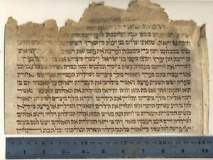 ANCIENT GERMAN BIBLE MANUSCRIPT VELLUM LEAF 500-600 YRS OLD GERMANY JUDAICA