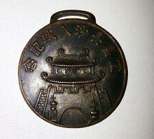 WW2 Japan China War Medal MURAI Armee Badge Victory in Changsha , Yichang !