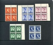 Bahrain 1956 QEII set complete in blocks superb MNH. SG 97-101. Sc 99-103.