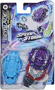 Hasbro Beyblade Burst Surge: Speedstorm Starter Pack Vex Lucius L6 w/ Launcher
