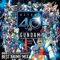 [CD] GUNDAM 40th Anniversary BEST MIX NEW from Japan