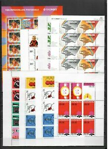 S32139) Netherlands Lot Of 8 S/S As For Scan