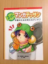 How To Draw Manga Super Manga Design Anime Book Japan