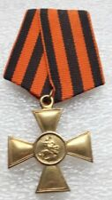 St. George Cross 2nd Class Degree Russian Imperial Military Order Copy