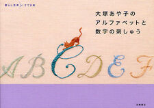 Ayako Otsuka Alphabet and Number Embroidery - Japanese Craft Book