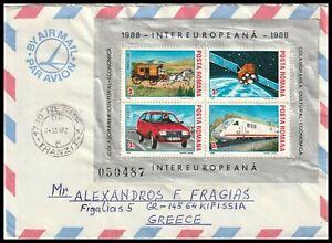 18779 - ROMANIA  1992 TRANSPORTATION & COMMUNICATION MINISHEET ON COVER