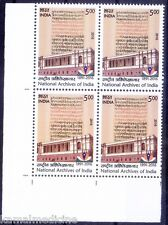 India 2016 MNH Lt Lo Blk 4, National Archives of India, Micro Words -Z10
