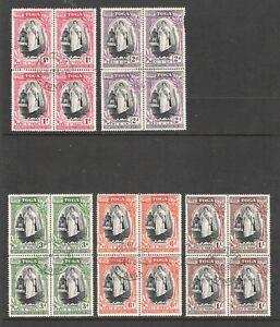 TOGA / TONGA 1943 SILVER JUBILEE BLOCKS OF 4 (F-VF)