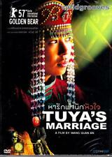 Tuya's Marriage (2006) DVD '0' PAL - Nan Yu, Mongolian Art House Drama