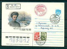 Russie - USSR - Enveloppe 1991 - Bateau St. Anna - E. A. Zhdanko