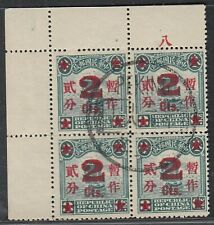 China 1922 - Used stamps. Mi nr.: 182. Block of 4..... B9582