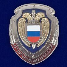 "Russian AWARD МЕДАЛ TOKEN - Badge ""Excellence person Federal Protective Service"""