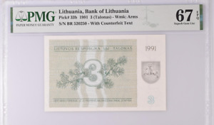 Lithuania 3 Talonas 1991 P 33 b Superb Gem UNC PMG 67 EPQ