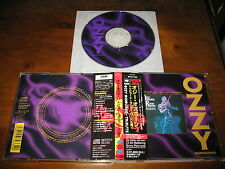 Ozzy Osbourne / Tribute To Randy Rhoads JAPAN A1