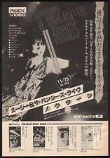 1985 Siouxsie and the Banshees Nocture Live JAPAN video ad / mini poster advert